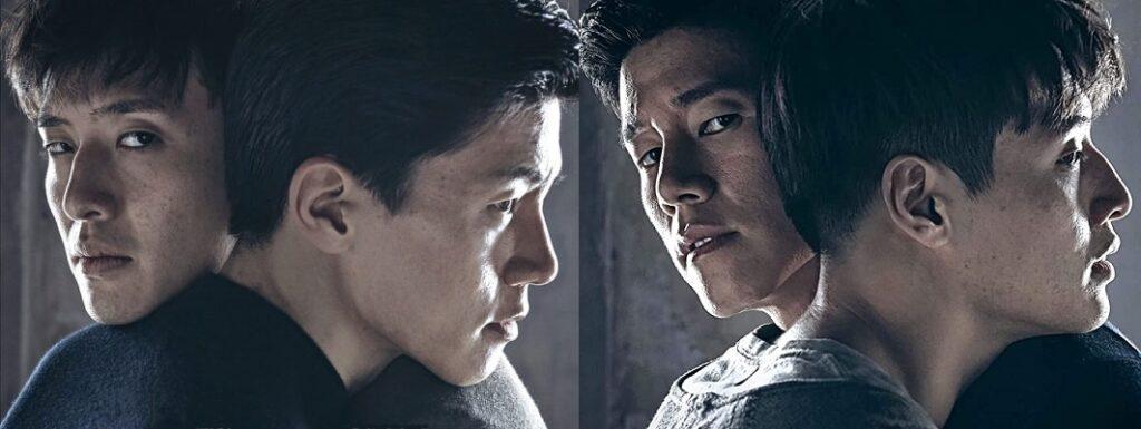 forgotten gi-eok-ui bam 2017 korean movie ending explained