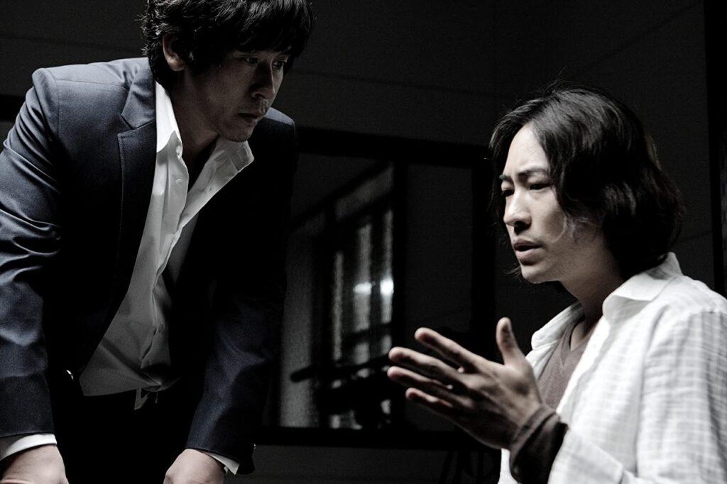 no mercy 2010 korean movie